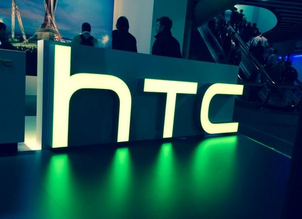 The successor of HTC One M8 is HTC Hima coming in March, rumors say