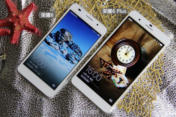 Huawei Honor 6 Plus is announced