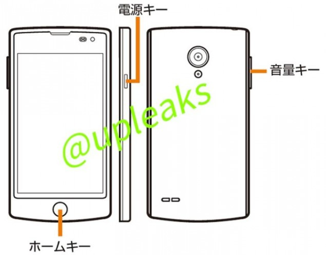 LG L25 Might be the Next Firefox OS – Powered Smartphone