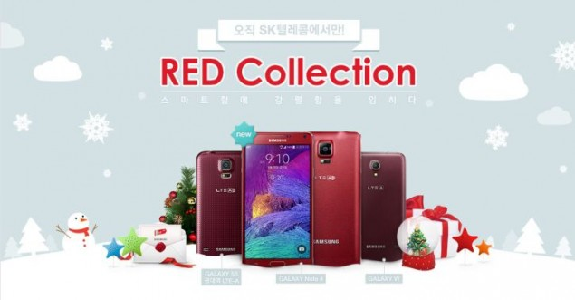 Samsung Launched Galaxy Note 4 Velvet Red in South Korea
