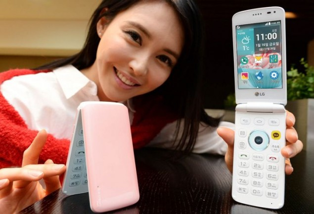 New Flip Phone on the Horizon – LG Ice Cream Smart is Here