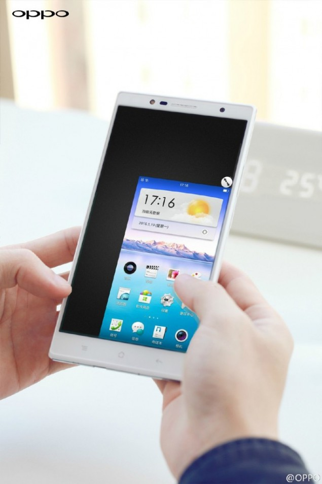 Oppo U3 is the New 5.9-inch Phablet Coming Soon