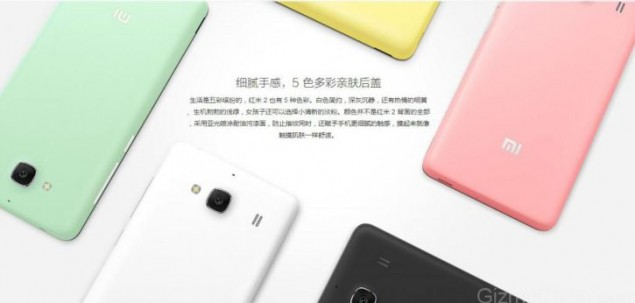 Xiaomi Redmi 2 Enters the Tech Arena