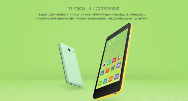Xiaomi Redmi 2 is officially presented