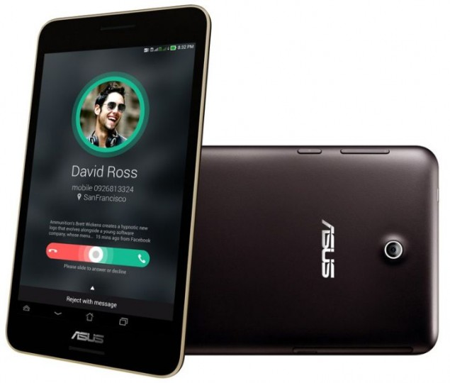 ASUS Fonepad 7 FE375CL with LTE Support is Announced
