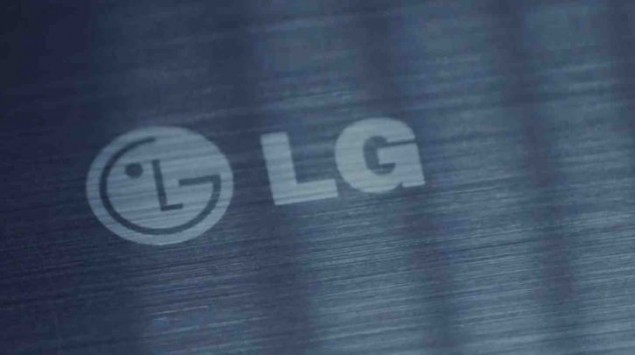 LG G4 is getting announced in April, rumors say