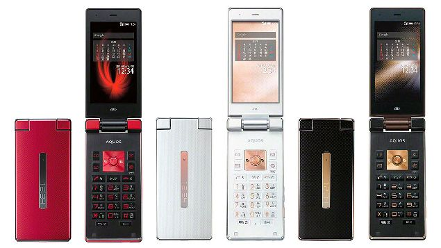 New Clamshell Phone Enters the Mobile Arena in Japan, Sharp Aquos K SHF31