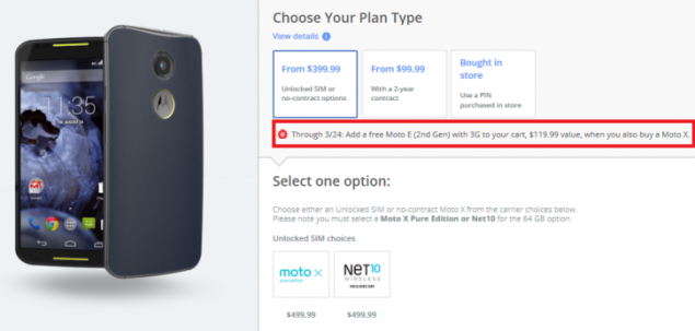 Motorola Moto E (2014) for zero when purchased with Moto X (2014)