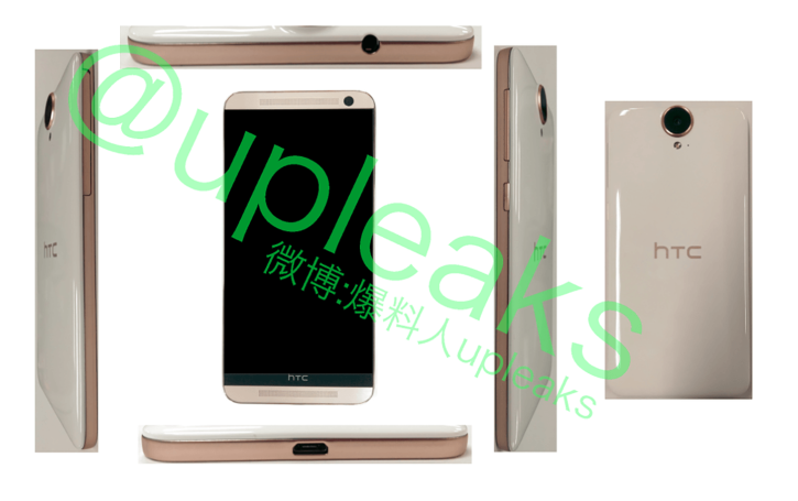 HTC One E9 is presented in a leak