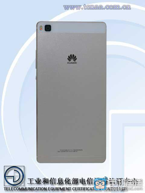 Huawei P8 Pays a Visit to TENAA