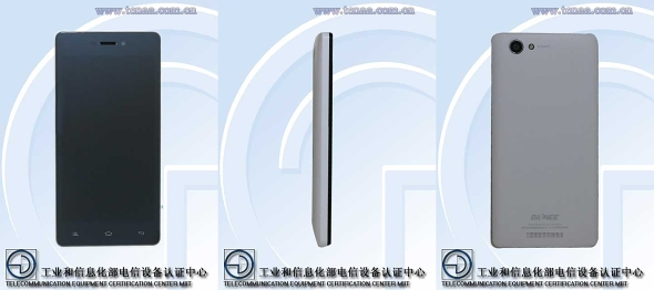 The Unannounced Gionee V381 is Revealed in Leaks