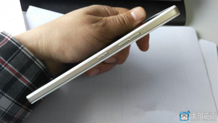 Lenovo A7600-M is presented in a leak