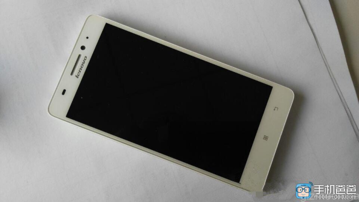 Lenovo A7600-M is Posing for the Camera in Leaked Photos