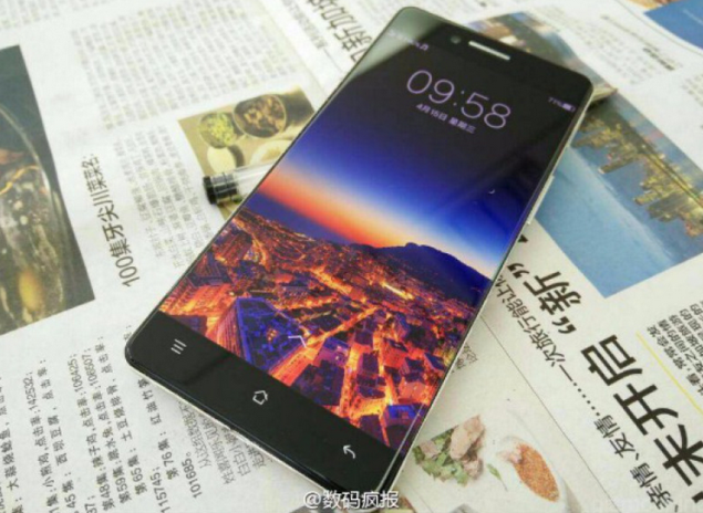 Have a Glimpse on the Unannounced Oppo R7
