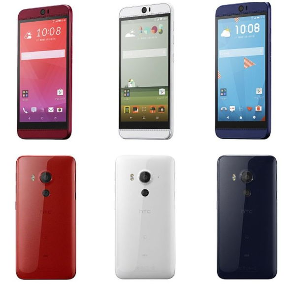 HTC J Butterfly is announced