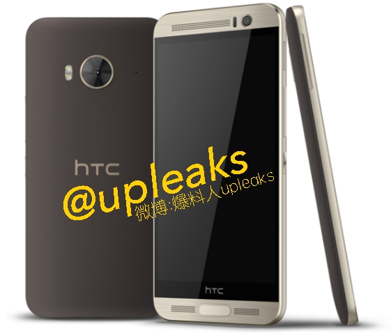 HTC One ME9 Shows Up in a Leak with Photo
