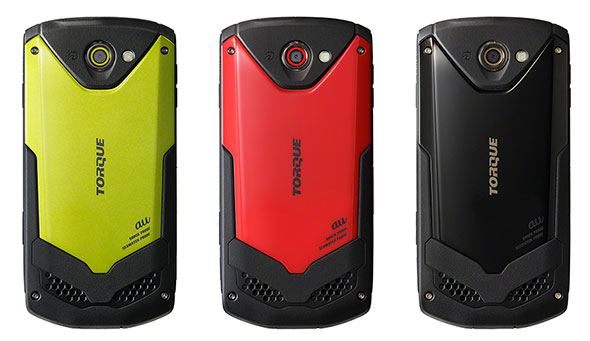 Kyocera Torque G02 is unveiled