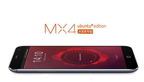 Meizu MX4 Ubuntu Edition is revealed