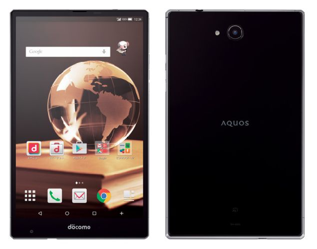 Sharp Aquos Pad SH-05G tablet is presented in Japan