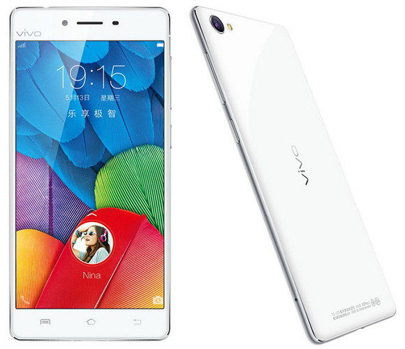 Vivo X5 Pro is unveiled