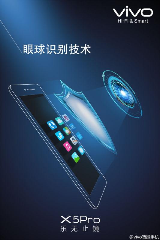 Iris scanner in Vivo X5 Pro