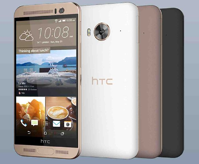 HTC One ME is revealed in China