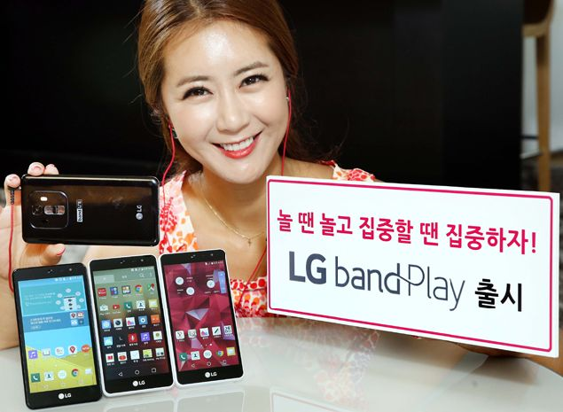LG Band Play Enters the Tech Arena in South Korea