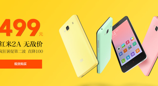 Xiaomi Redmi 2A is offered at lower price