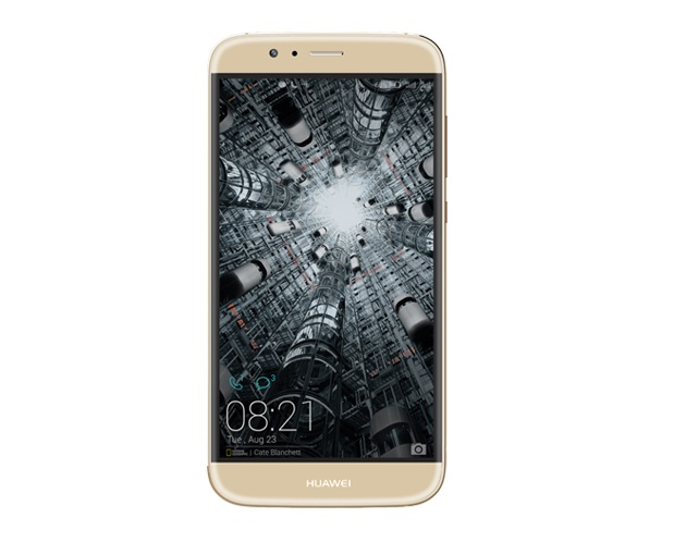 Huawei Ascend G8 Goes Official Equipped with a Fingerprint Sensor and Snapdragon 615 chip
