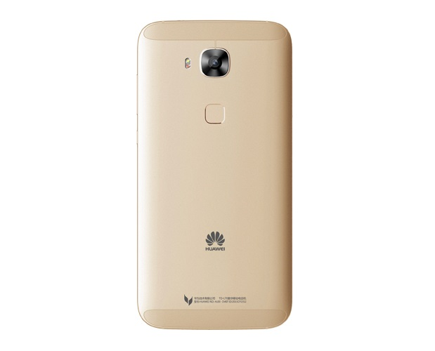 Huawei Ascend G8 is presented in China