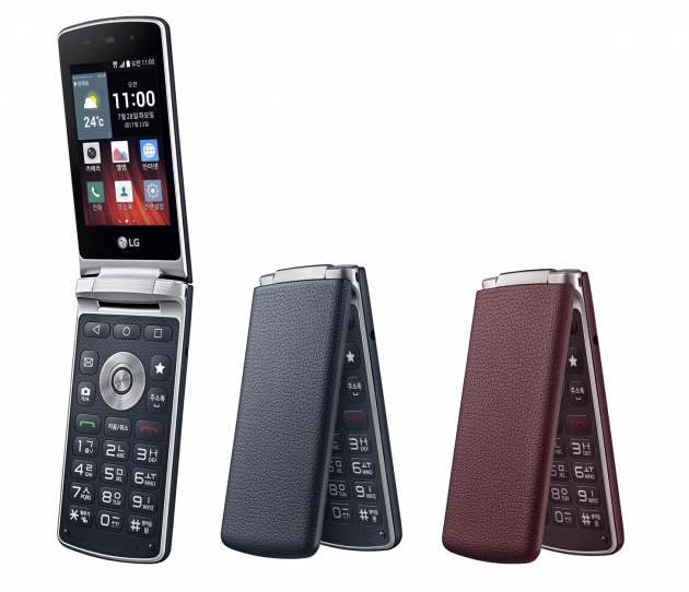 The Entry-Level Flip Phone LG Gentle is Introduced in South Korea