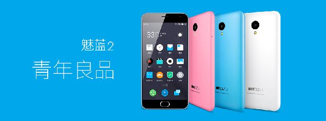 Meizu m2 Debuts in China