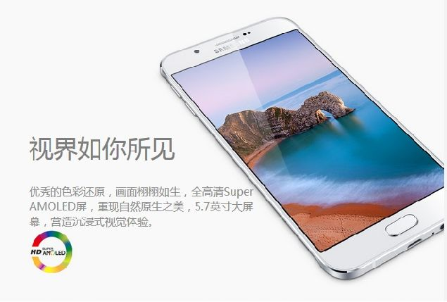 Samsung Galaxy A8 Debuts in China, Sports Ultra-Slim Panel