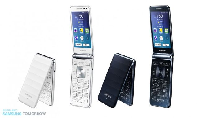 Samsung Galaxy Folder Clamshell Phone is Announced