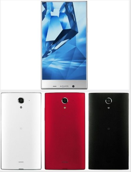 Sharp Aquos Crystal 2 and Aquos Crystal Y are landing on the shelves of Softbank
