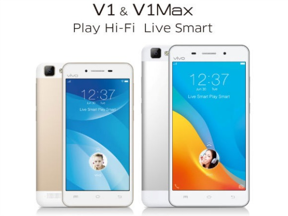 Vivo V1 and V1 Max are Announced in India