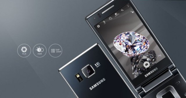 Samsung G9198 dual-screen flip phone is unveiled