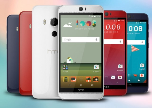 HTC Butterfly 3 is Officially Announced