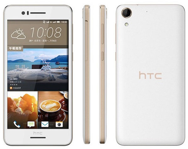 HTC Desire 728 is Unveiled with a 5.5-inch Screen and Octa-Core CPU
