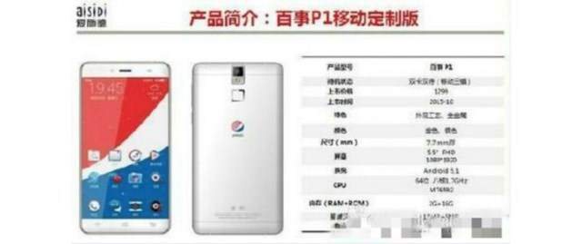 Pepsi will Launch Its Own Smartphone Dubbed Pepsi P1, Rumors Say