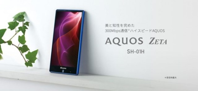 Sharp Aquos the latest additions