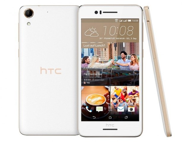 HTC Desire 728G Dual SIM is Getting Launched in India
