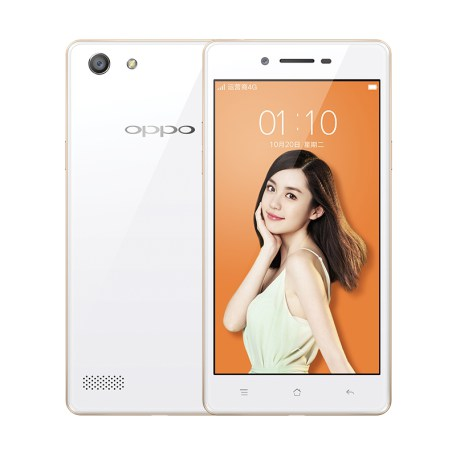 The Entry-Level Oppo A33 is Announced in China