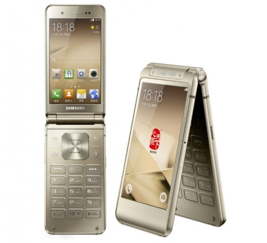 Samsung W2016 is a New Flip Phone with High-End Specs