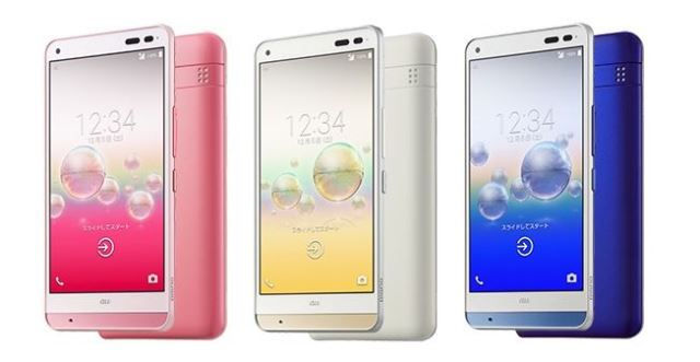 Kyocera Digno Rafre is the first washable smartphone