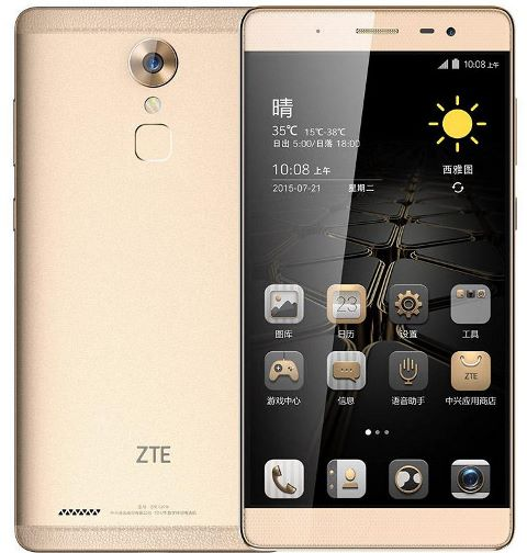 ZTE Axon MAX with a 6-inch Display Debuts in China