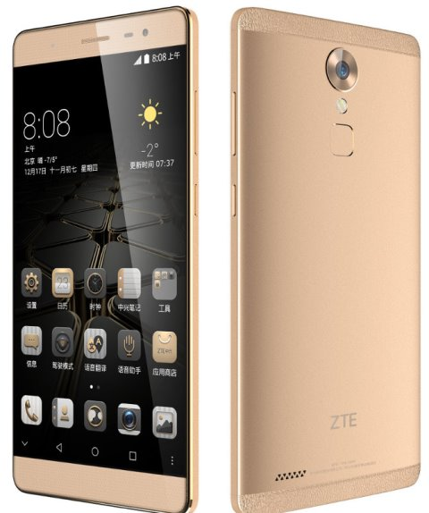 ZTE Axon MAX goes official