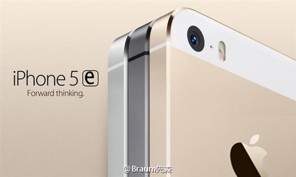 Apple iPhone 7c to be Named iPhone 5e, According to an Analyst from China