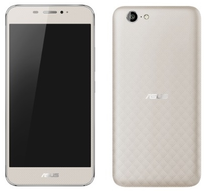 Asus Pegasus 5000 is announced in China