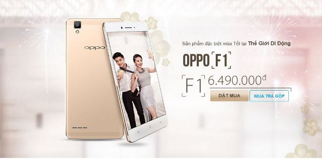 Oppo F1 is announced